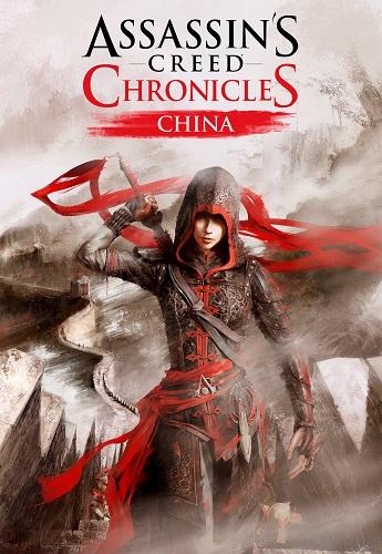 Assassin's Creed Chronicles China PC